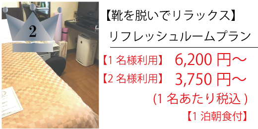 03-02